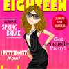 نجمة غلاف المجلة