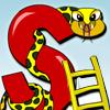 لعبة الثعابين والسلالم